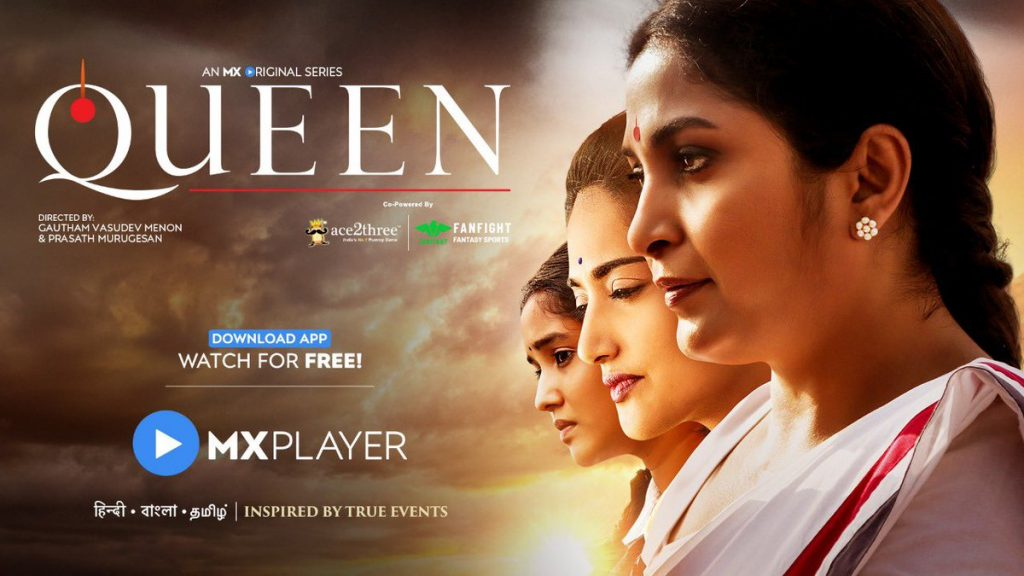 Queen-mx-player-serise-Utkal-Today