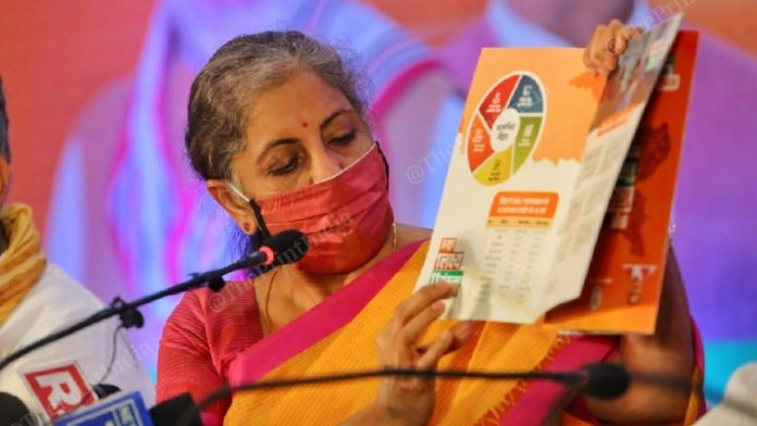 Nirmala-Sitharaman-BJP-manifesto-for-Bihar-polls-utkal-today