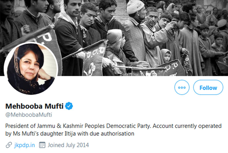 mehbooba-mufti-twitter-acount-utkal-today