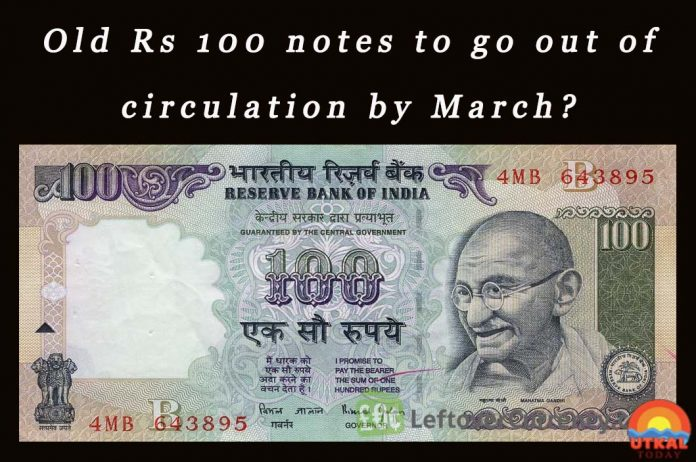 Circulation-of-Rs-100-notes-cover-ut