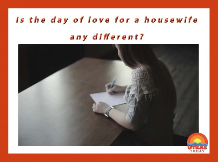 Day-of-love-for-a-housewife