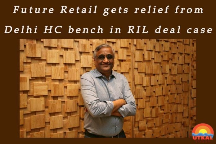 Relief-for-Future-Retail-Utkal-today