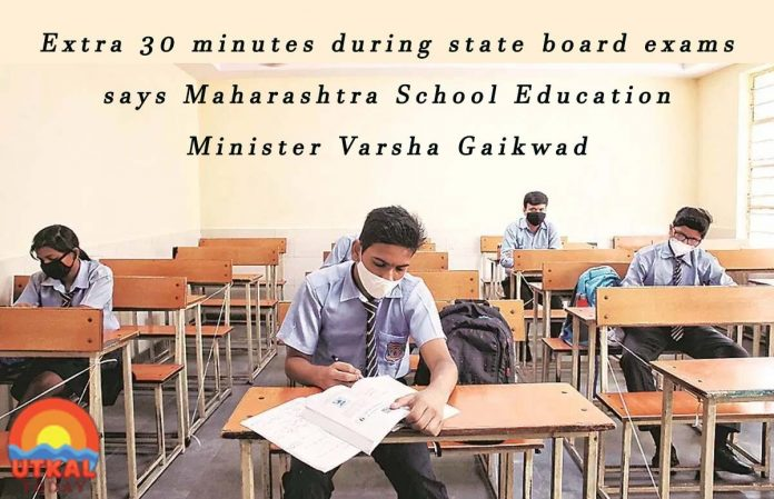 Extra-30-minutes-during-exams-Utkal-Today