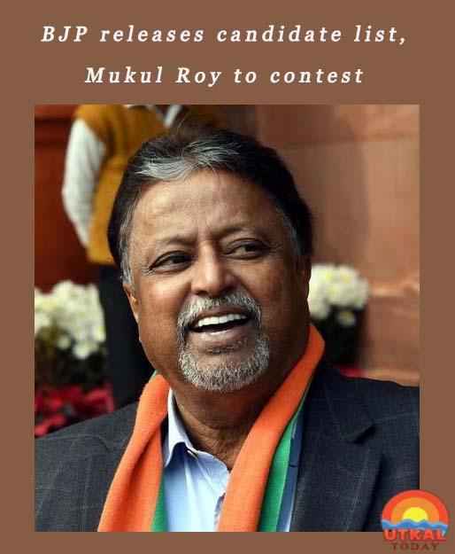 mukul-BJP-releases-candidate-list