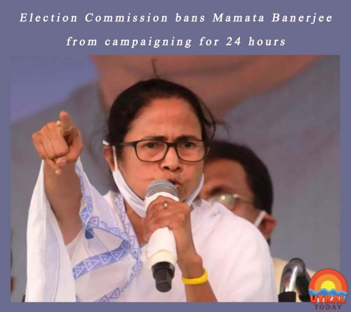 Election-Commission-bans-Mamata-Banerjee-from-campaigning-ut