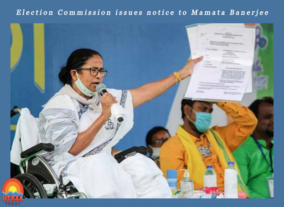 Election-Commission-issues-notice-to-Mamata-ut