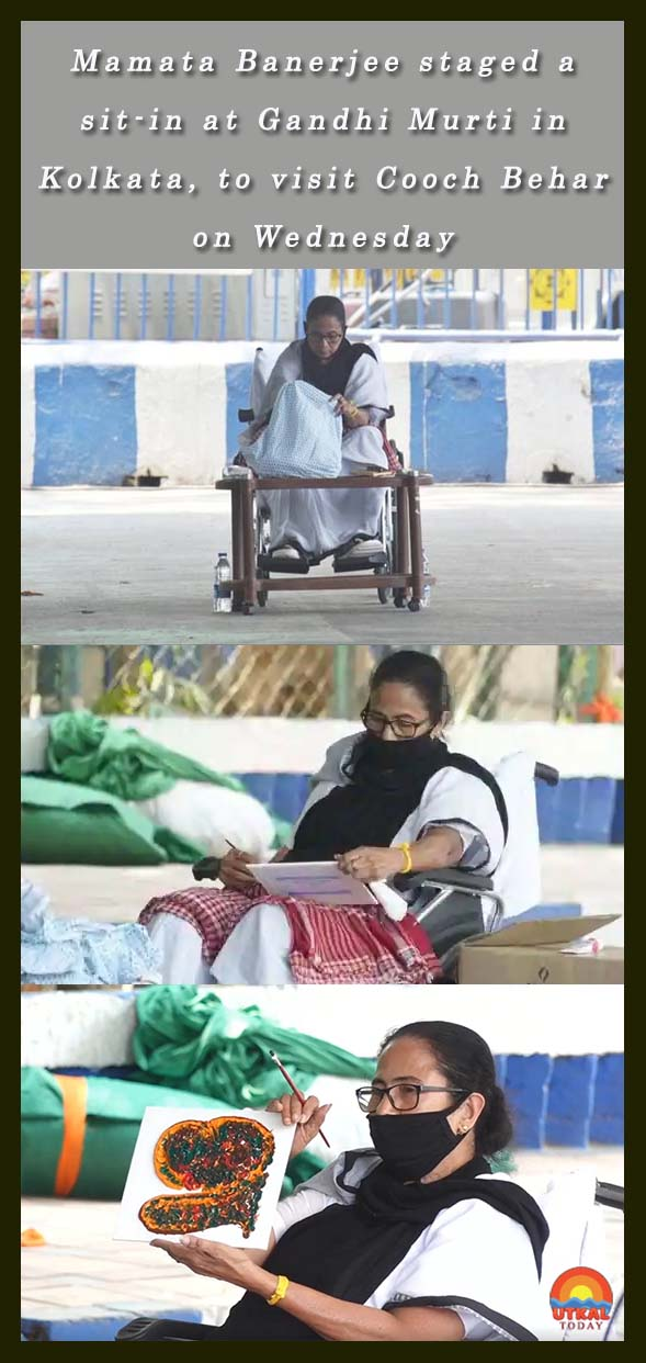 Mamata-Banerjee-staged-a-sit-in-at-Gandhi-Murthi-cover-ut