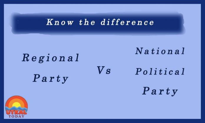 State-and-National-Political-Party-ut