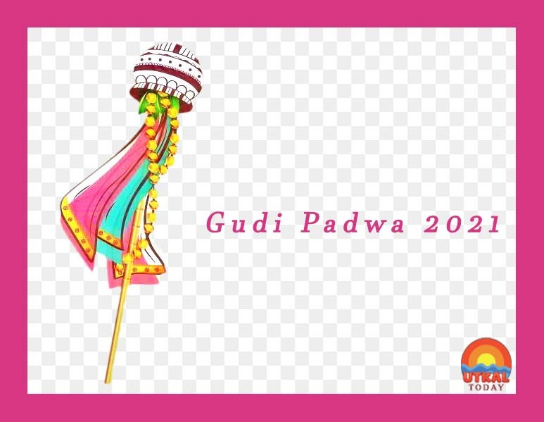 Gudi-Padwa-Utkal-Today