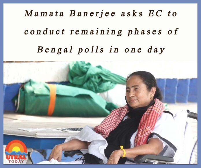 Mamata-Banerjee-wants-remaining-phases-clubbed-Utkal-Today