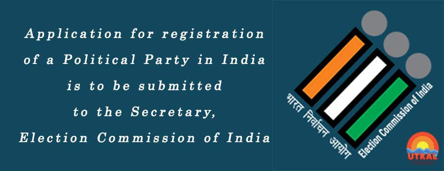 application-register-a-political-party-ut