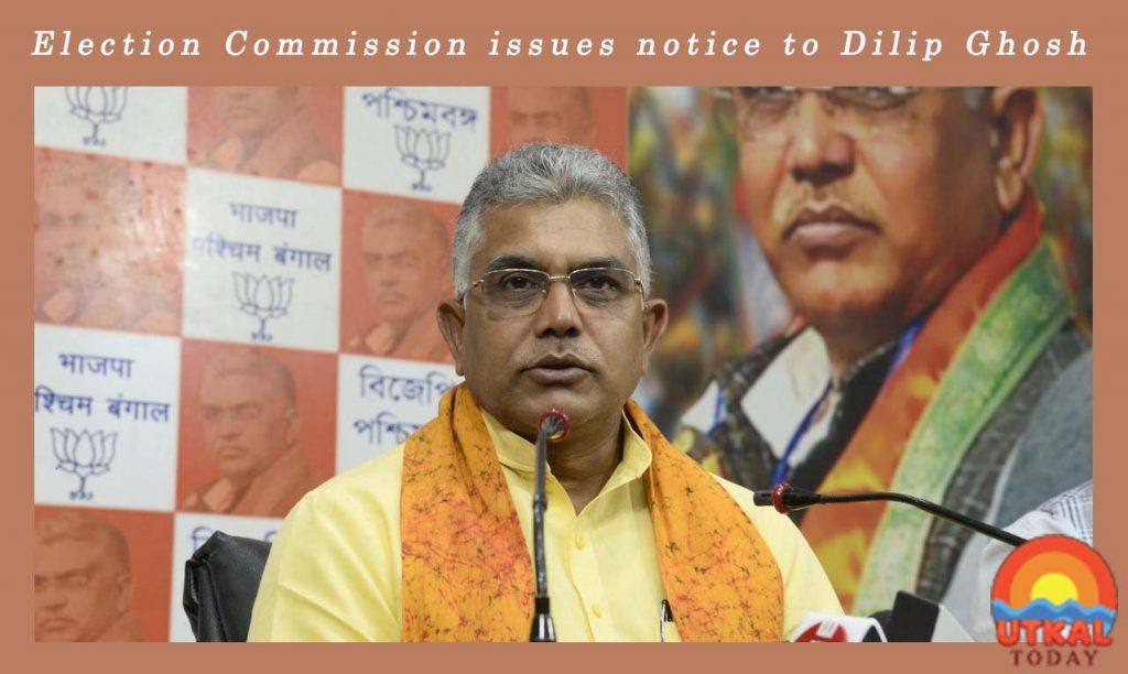 election-Commission-issues-notice-to-Dilip-Ghosh-ut