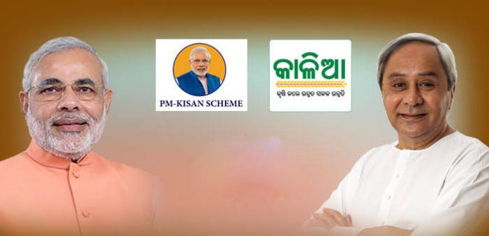 PM-Kisan-Yojana-in-Odisha-Utkal-Today