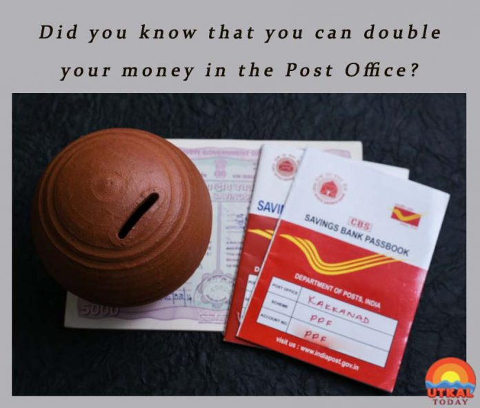 Double-your-money-in-the-post-office-lead-ut