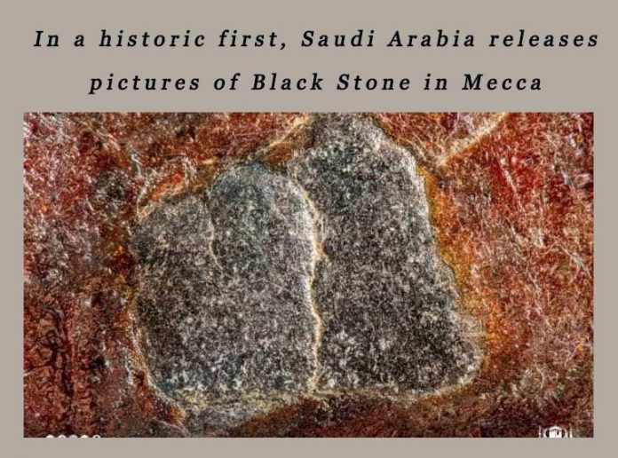 Picture-of-Black-Stone-cover-ut