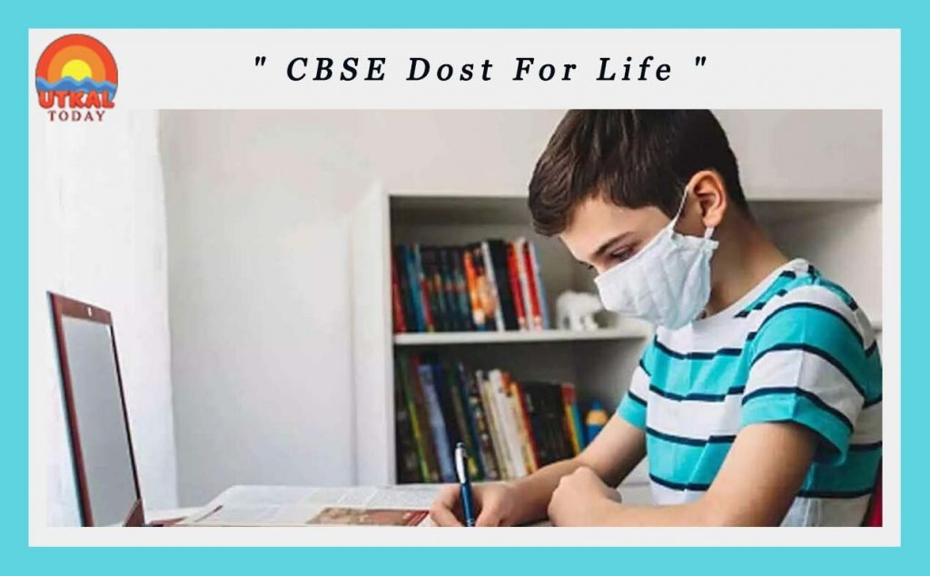 CBSE-launches-mental-well-being-app-Utkal-Today