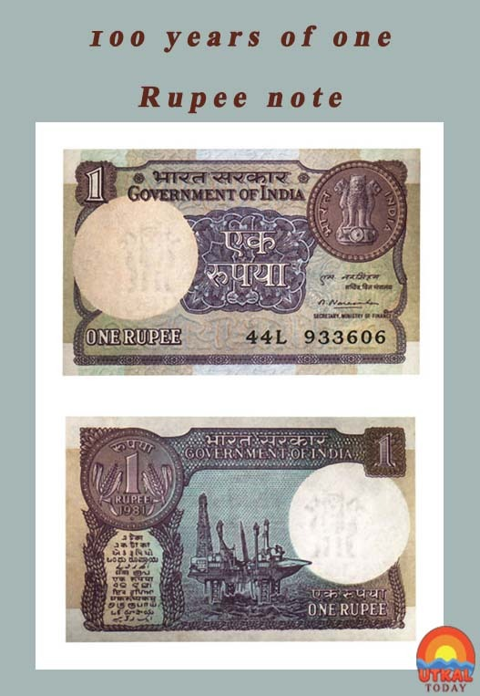 one-Rupee-note-Utkal-Today