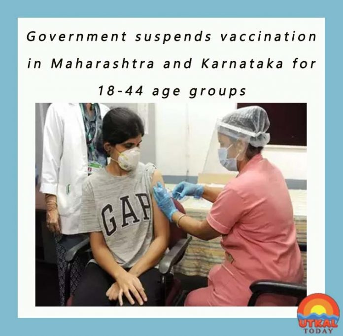 Government-suspends-vaccination-Utkal-Today