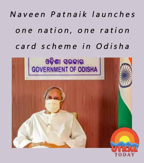 one-ration-card-scheme-in-Odisha-cover-utkal-today