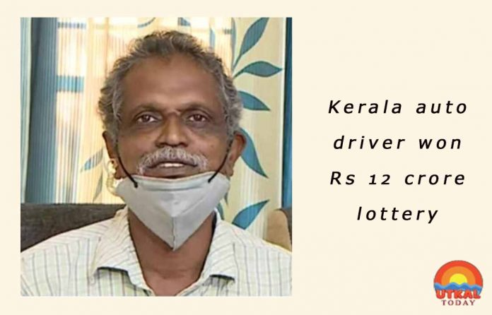 Auto-driver-won-Rs-12-crore-lottery-cover-utkal-today